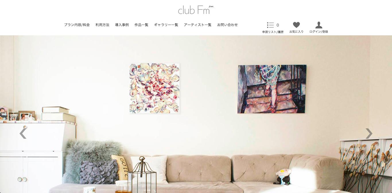 ClubFm-website